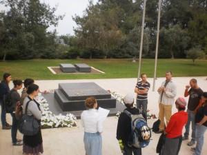 Herzel Tour