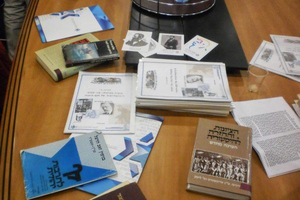 Zionist texts