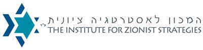 המכון לאסטרטגיה ציונית